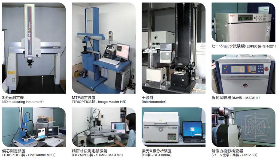 Optical Evaluation, Testing Machines 光学評価、試験機